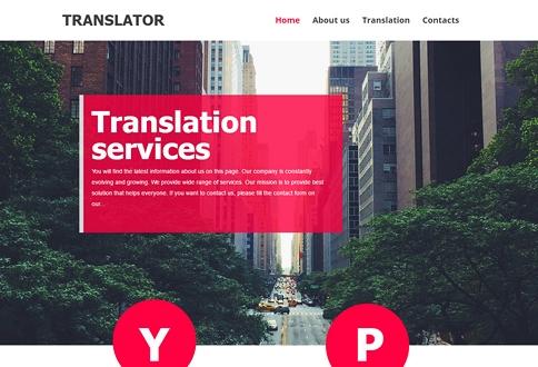 servicios-Translator